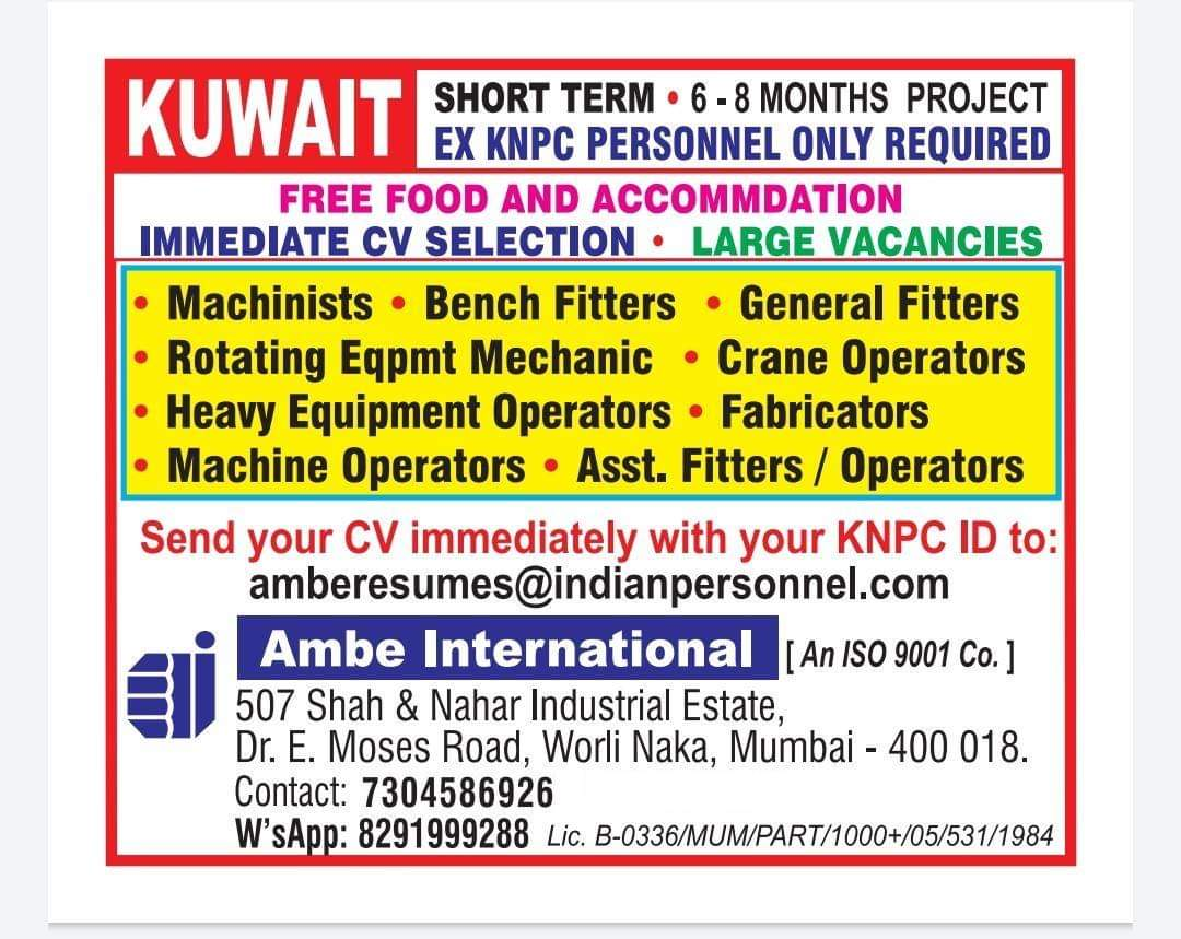 LARGE VACANCIES IN A LEADING   COMPANY IN KUWAIT