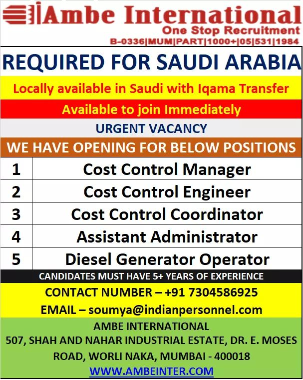 JOB VACANCIES IN KINGDOM OF SAUDI ARABIA