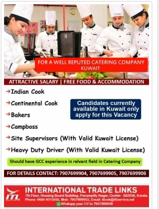 KUWAIT JOB INTERVIEW IN COCHIN