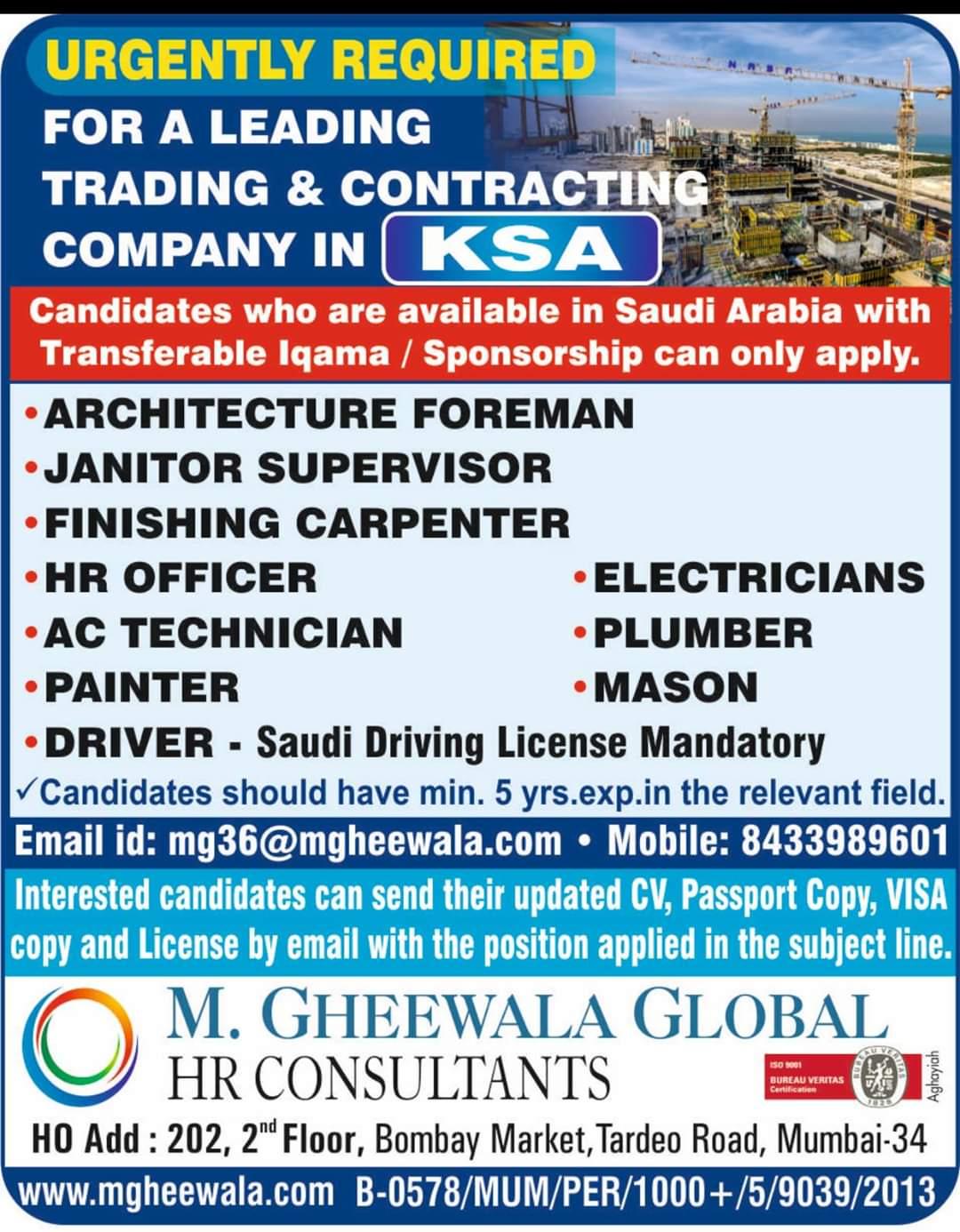 URGENT REQUIREMENT FOR SAUDI ARABIA