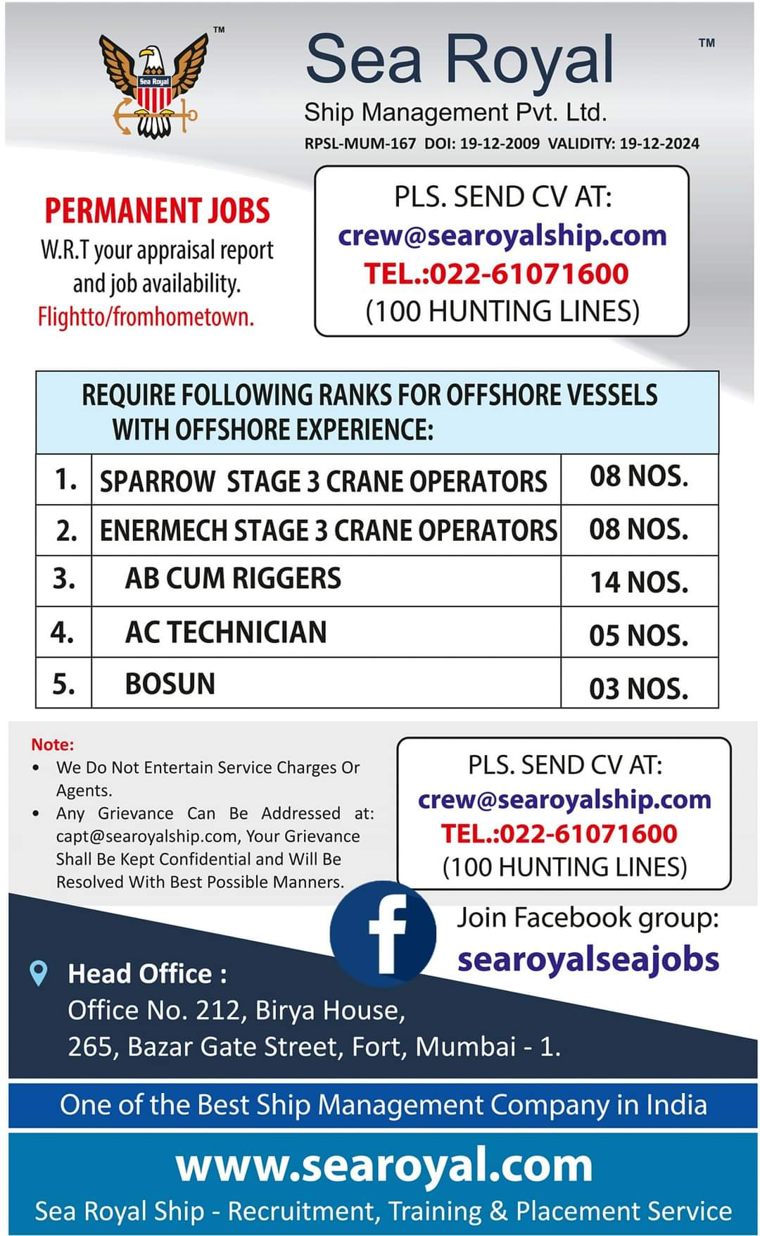 WALK- IN INTERVIEW IN MUMBAI FOR ONE OF THE SHIP MANAGEMENT COMPANY