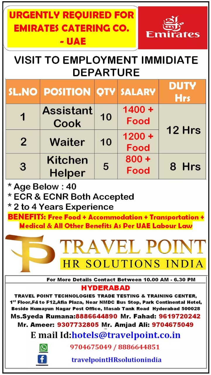 WALK IN INTERVIEW IN HYDERABAD FOR EMIRATES CATERING CO.UAE
