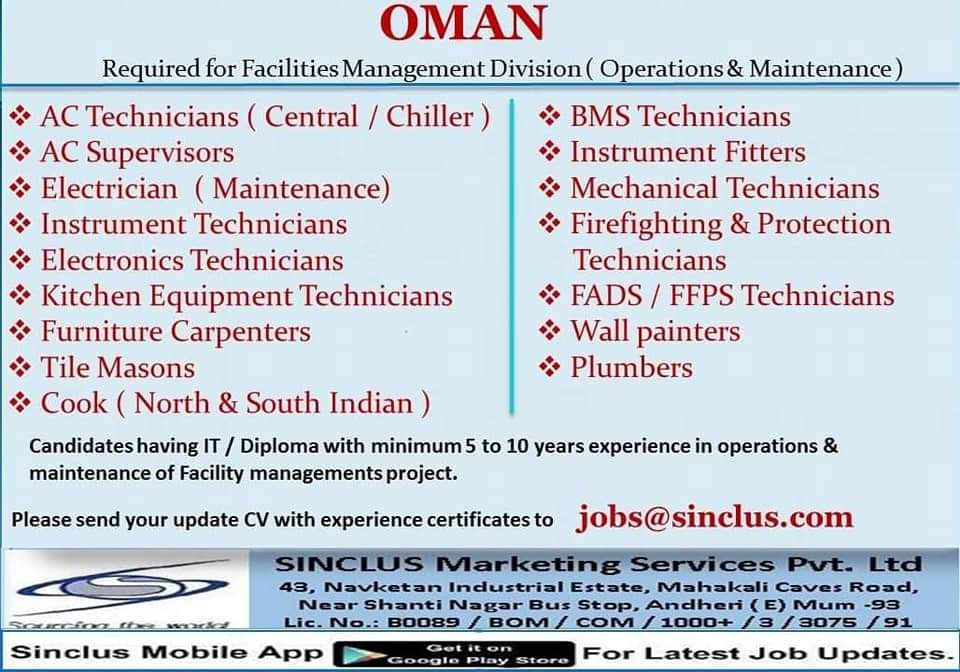 WALK-IN INTERVIEW AT MUMBAI FOR OMAN IN FACILITIES MANAGEMENT DIVISION