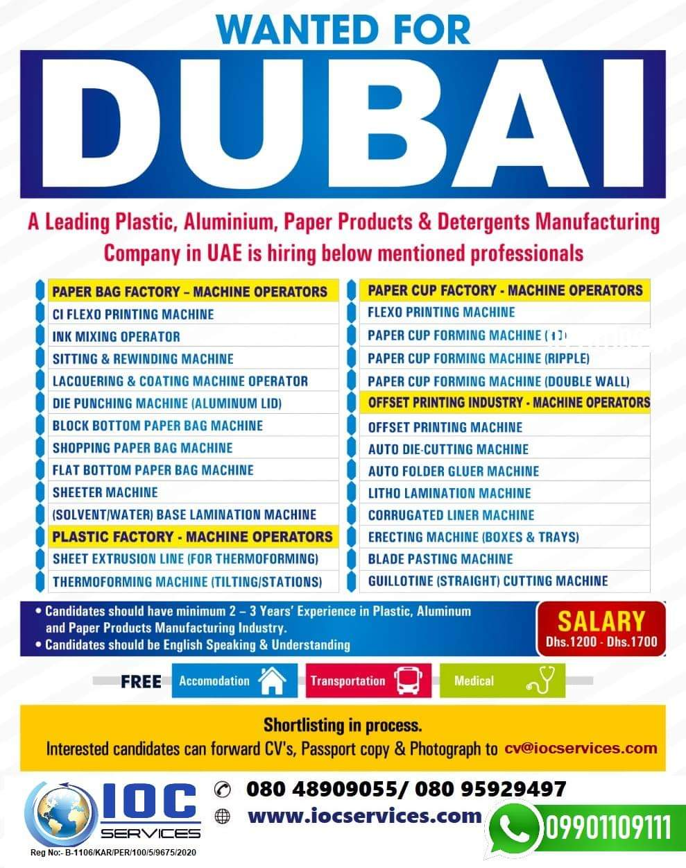 WALK-IN INTERVIEW FOR DUBAI LEADING FACTORIES