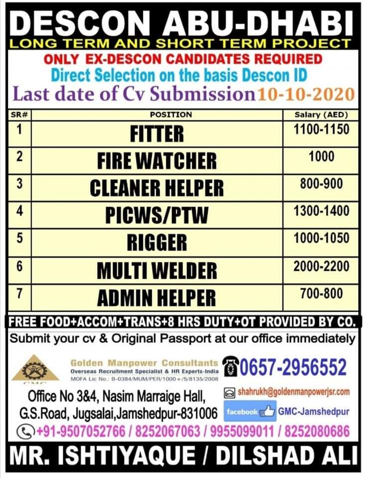 WALK-IN INTERVIEW AT JAMSHEDPUR FOR DESCON ABUDHABI