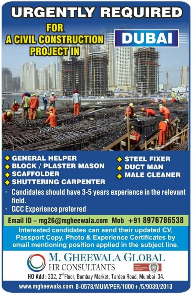 WALK-IN INTERVIEW AT MUMBAI FOR CIVIL CONSTRUCTION PROJECT DUBAI