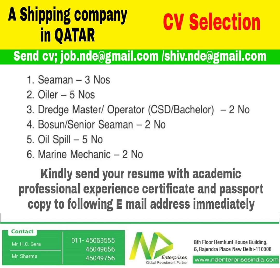 WALK-IN INTERVIEW AT NEW DELHI FOR SHIPPING COMPANY IN QATAR