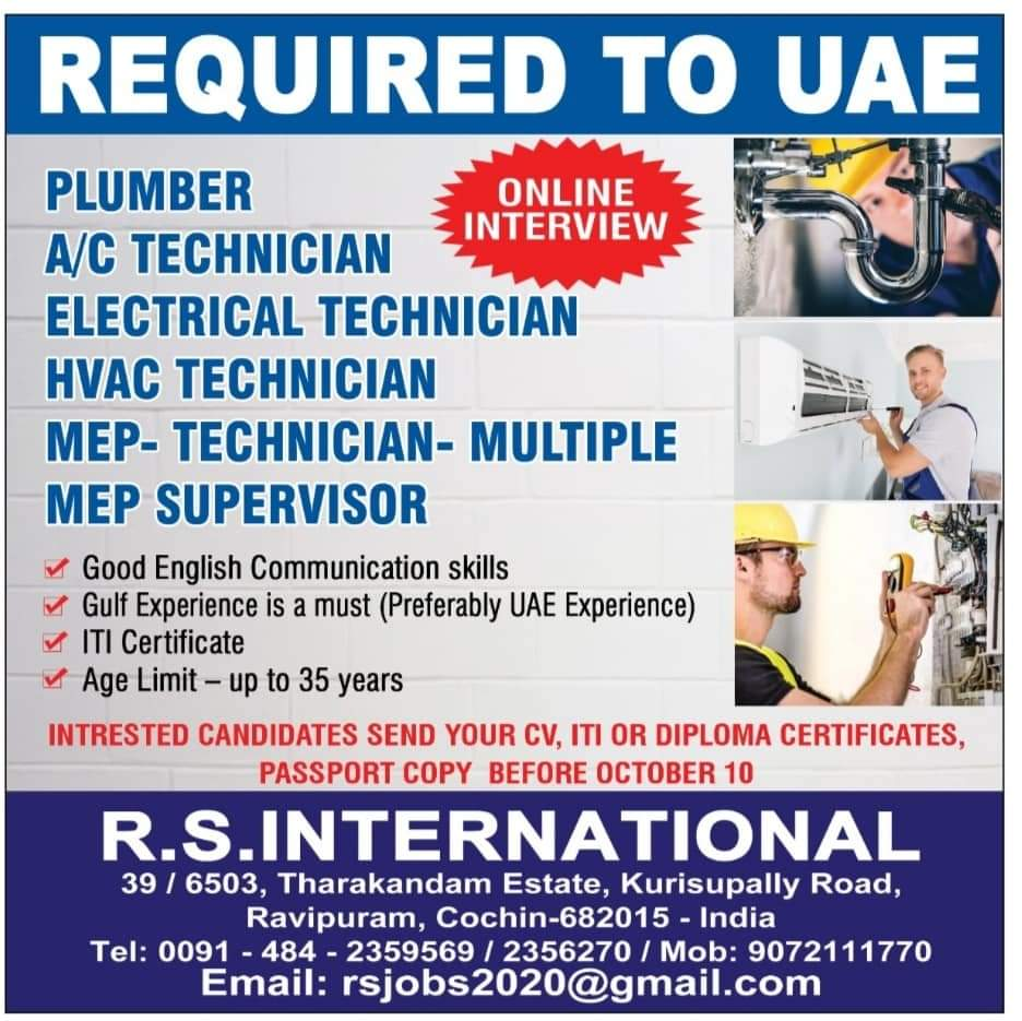 WALK-IN INTERVIEW AT COCHIN FOR UAE