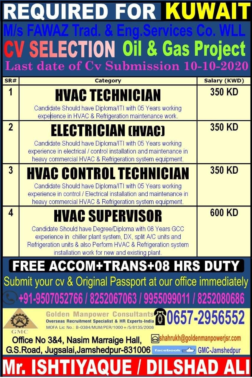 WALK-IN INTERVIEW AT JAMSHEDPUR FOR KUWAIT
