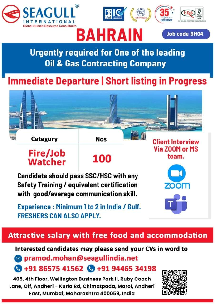 WALK-IN INTERVIEW AT MUMBAI FOR BAHRAIN OIL AND GAS CONTRACTING COMPANY