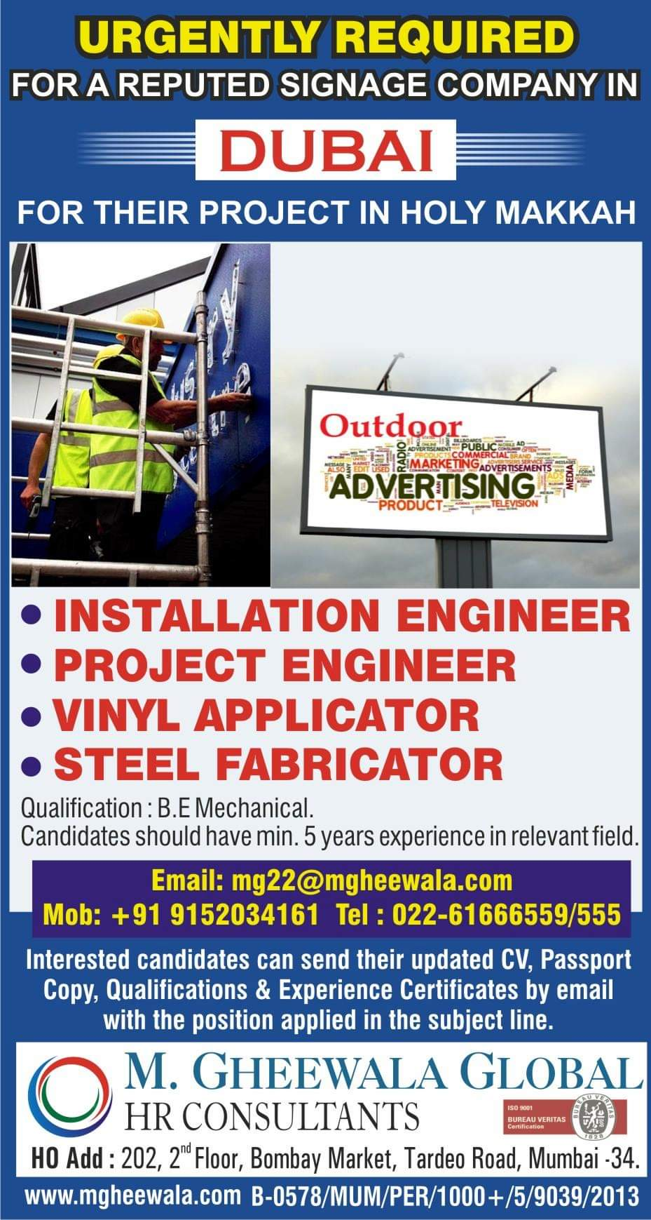WALK-IN INTERVIEW AT MUMBAI FOR DUBAI SIGNAGE COMPANY PROJECT IN HOLY MAKKAH