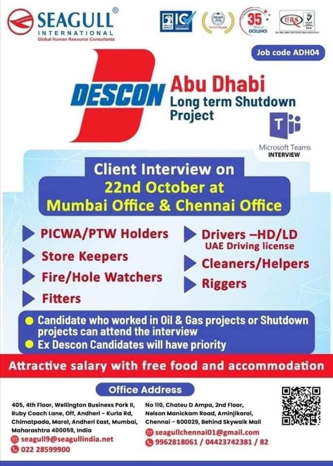 WALK-IN INTERVIEW AT MUMBAI, CHENNAI FOR ABUDHABI SHUTDOWN PROJECT
