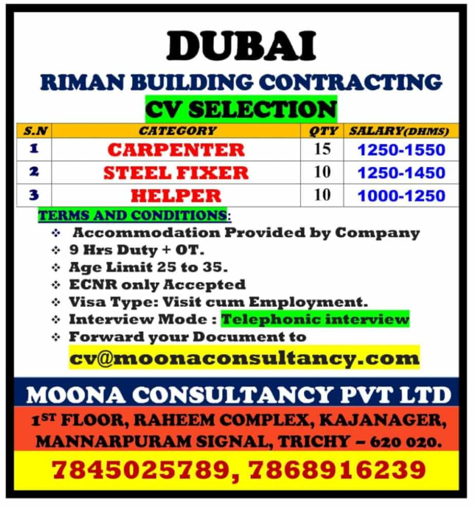 WALK-IN INTERVIEW AT TRICHY FOR DUBAI RIMAN BUILDING CONTRACTING