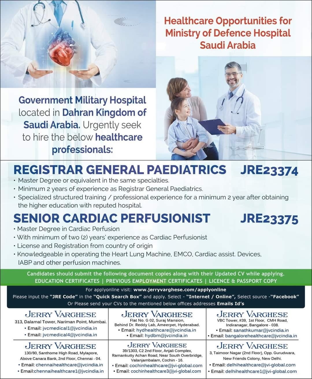 WALK-IN INTERVIEW AT MUMBAI, HYDEARABAD, BANGALORE, CHENNAI, COCHIN, NEW DELHI FOR SAUDI ARABIA