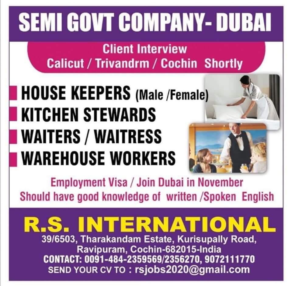 WALK-IN INTERVIEW AT COCHIN, CALICUT, TRIVANDRM FOR DUBAI SEMI GOVT CO.