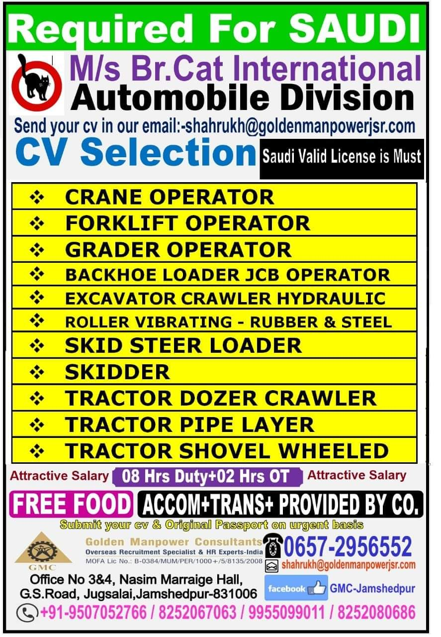 WALK-IN INTERVIEW AT JHARKHAND FOR SAUDI AUTOMOBILE DIVISION