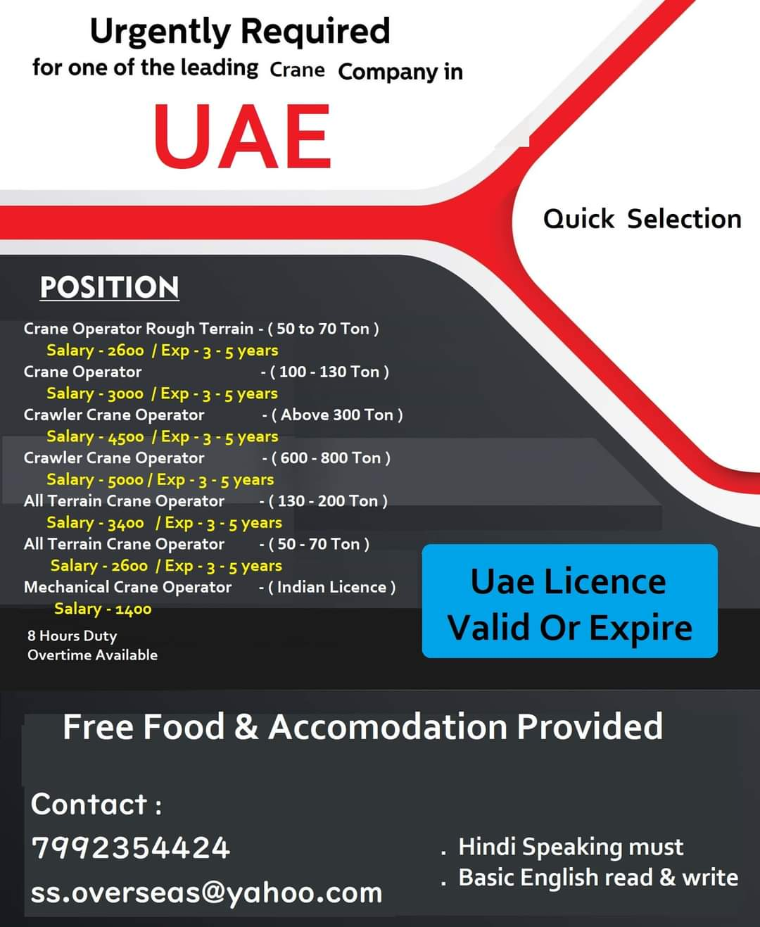 WALK-IN INTERVIEW AT PUNJAB FOR CRANE COMPANY UAE