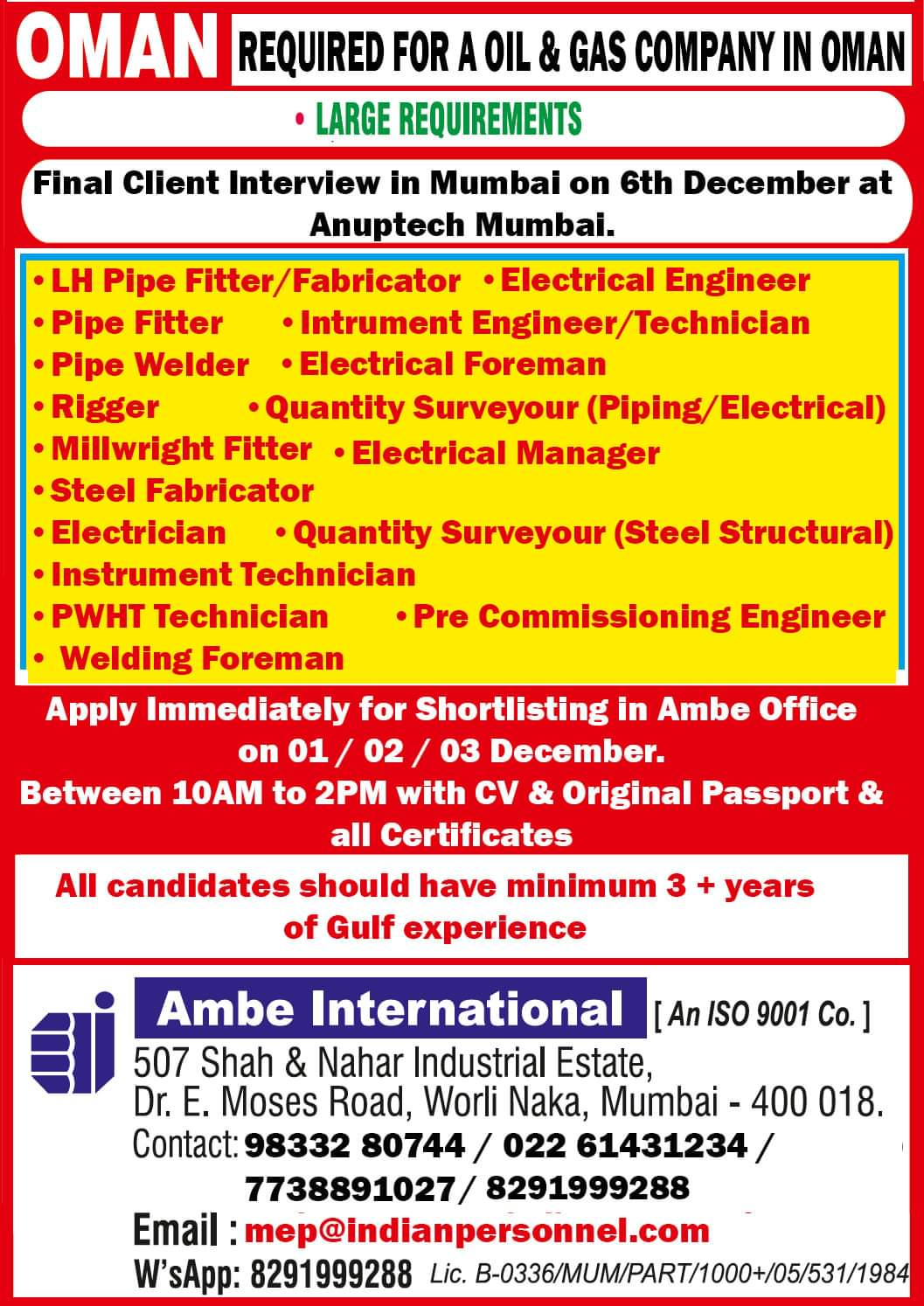 WALK-IN INTERVIEW AT MUMBAI FOR OIL & GAS COMPANY OMAN