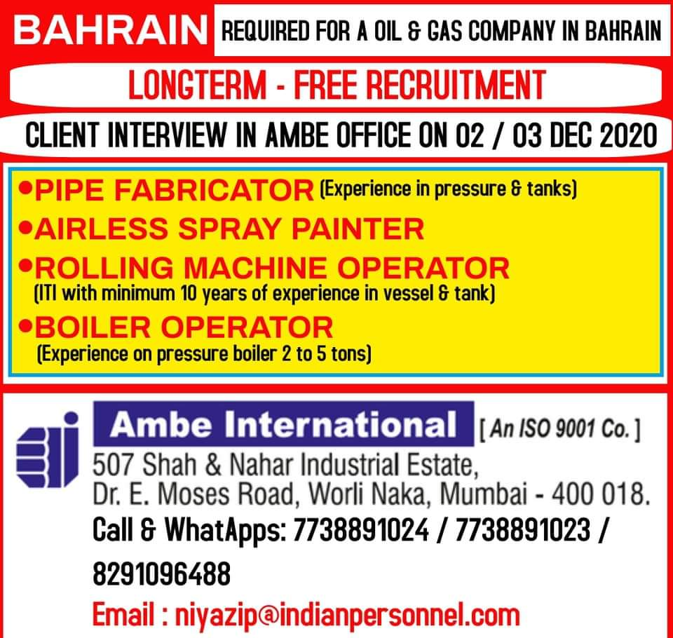 WALK-IN INTERVIEW AT MUMBAI FOR BAHRAIN OIL AND GAS CO.