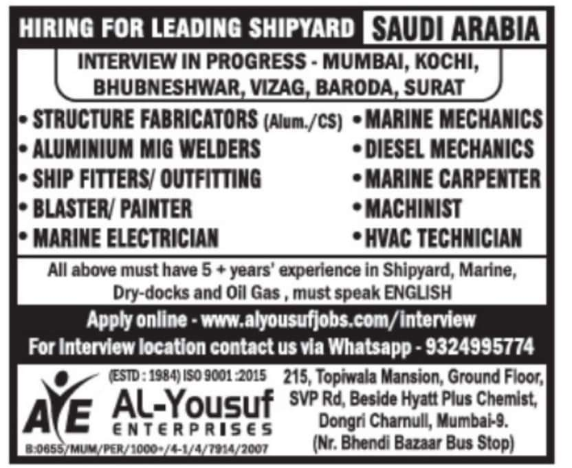 HIRING FOR LEADING SHIPYARD-SAUDI ARABIA