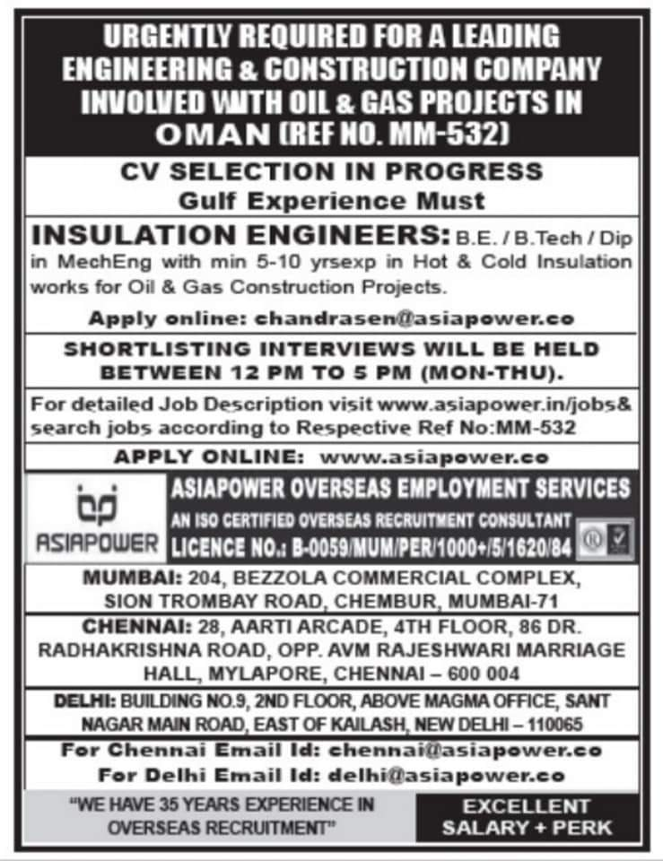 URGENTLY REQUIRED FOR ENGINEERING & CONSTRUCTION CO-OMAN