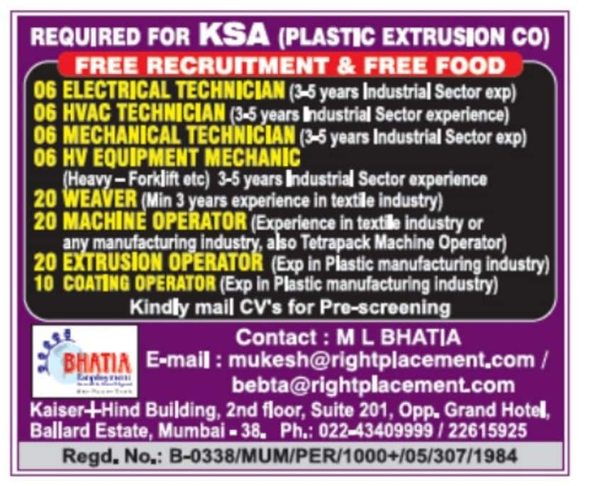 REQUIRED FOR PLASTIC EXTRUSION CO-SAUDI ARABIA