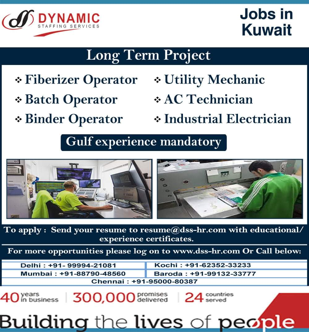 URGENT REQUIREMENT FOR LEADING COMPANY-kuwait