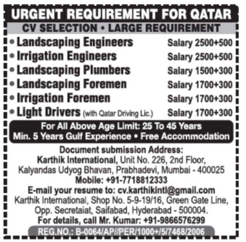 URGENTLY REQUIRED FOR A LEADING COMPANY-QATAR
