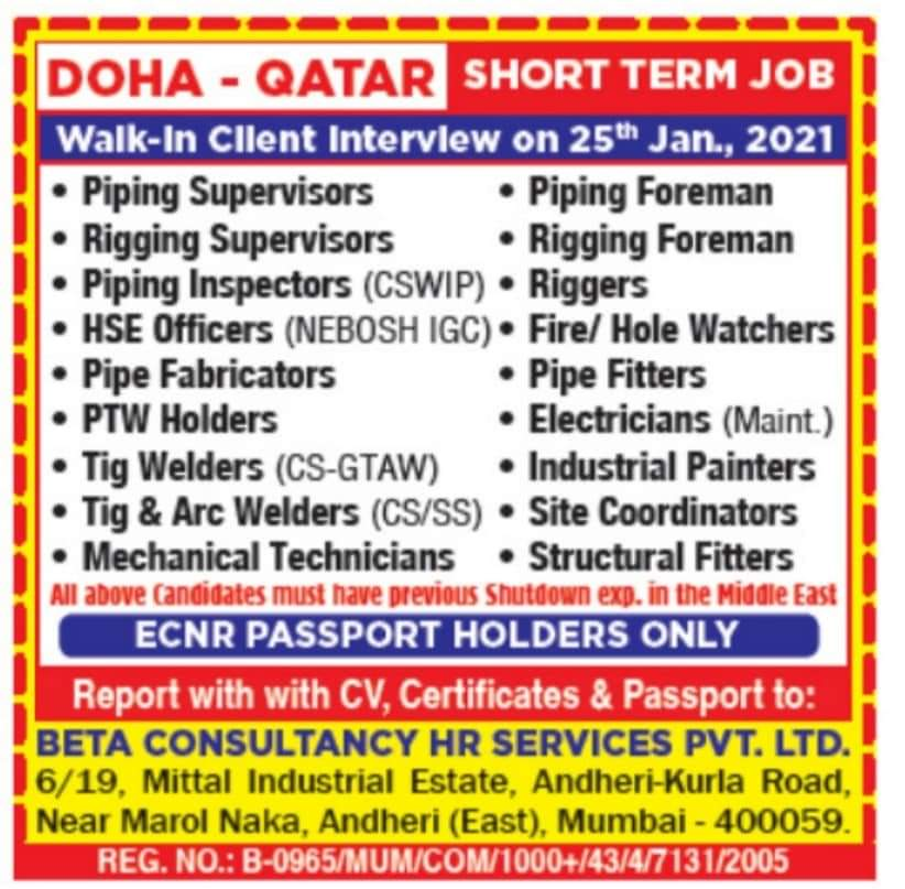 WALK-IN INTERVIEW AT MUMBAI FOR QATAR DOHA