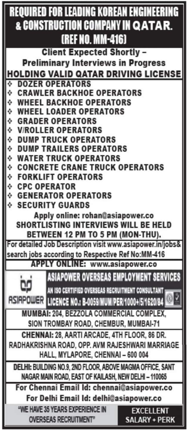 WALK-IN INTERVIEW AT MUMBAI, DELHI, CHENNAI FOR QATAR ENGINEERING & CONSTRUCTION COMPANY