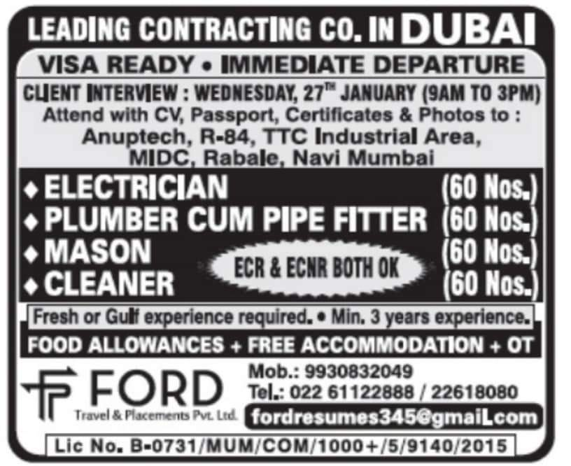 WALK-IN INTERVIEW AT MUMBAI FOR DUBAI CONTRACTING CO.