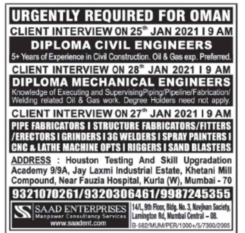WALK-IN INTERVIEW AT MUMBAI FOR OMAN URGENTLY REQUIRED