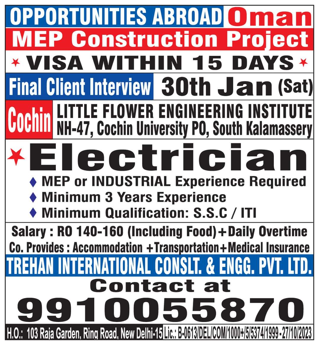 WALK-IN INTERVIEW AT COCHIN FOR OMAN MEP CONSTRUCTION PROJECT
