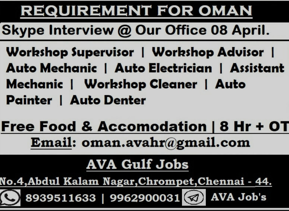 WALK-IN-INTERVIEW IN CHENNAI FOR A COMPANY AT OMAN