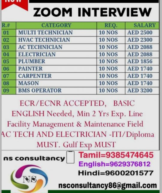 WALK IN INTERVIEW IN KARAIKAL FOR A LEADING FACILITY MANAGEMENT-DUBAI
