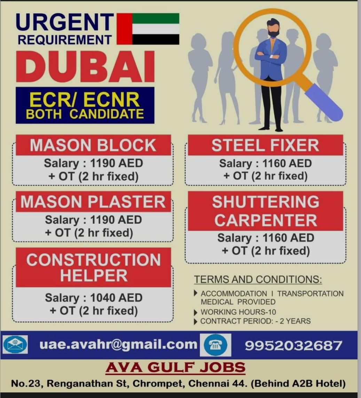 WALK-IN-INTERVIEW IN CENNAI FOR A COMPANY AT DUBAI