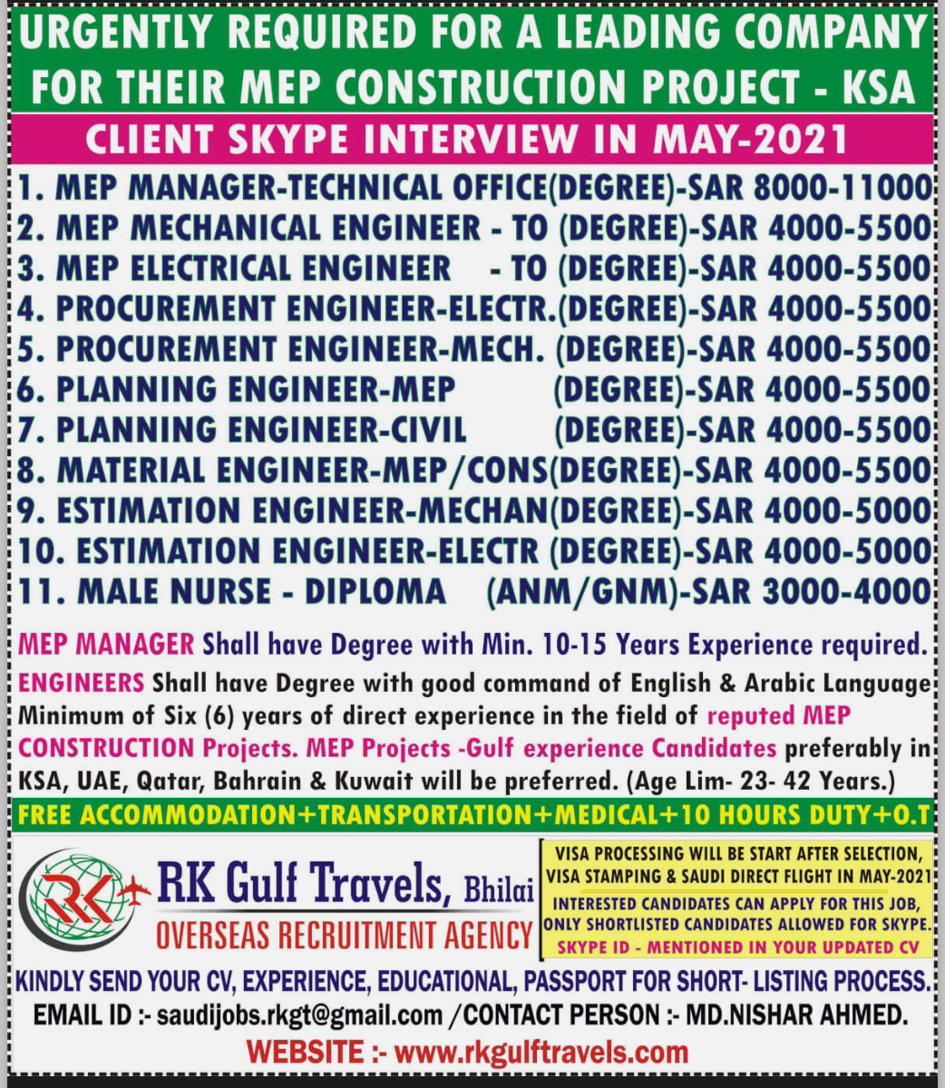 WALK IN INTERVIEWS AT BHILAI FOR KSA LEADING COMPANY