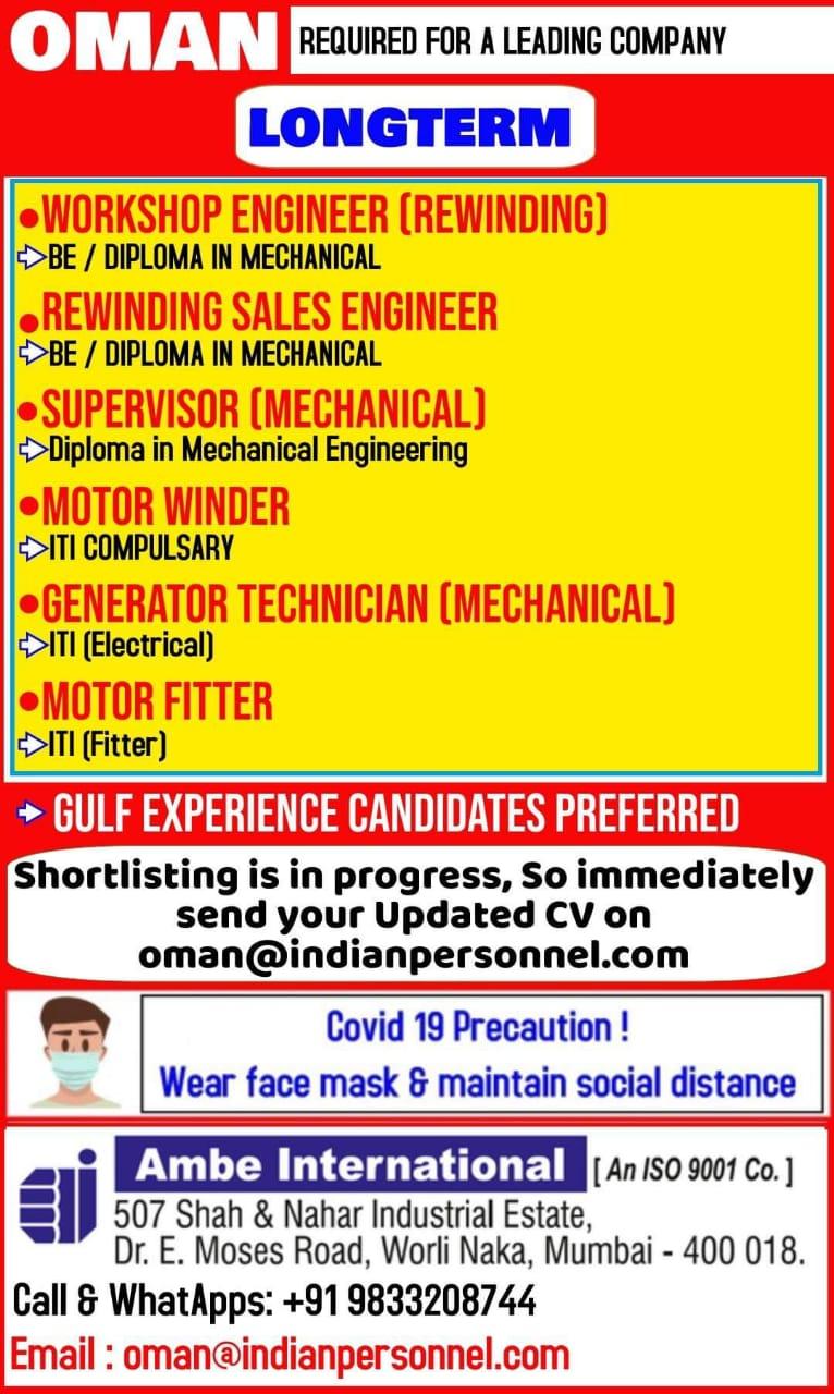 WALK IN INTERVIEWS AT MUMBAI FOR OMAN