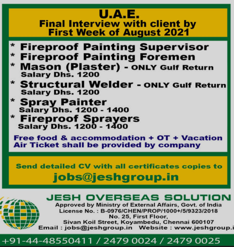 WALK-IN INTERVIEW AT CHENNAI FOR UAE