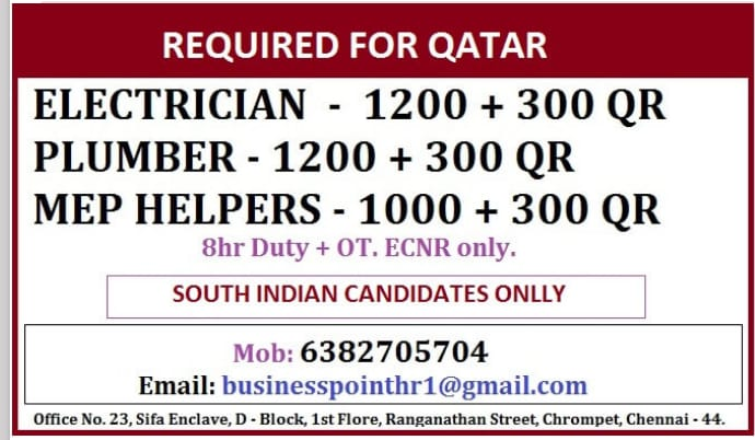 WALK-IN INTERVIEW AT CHENNAI FOR QATAR REQUIRED