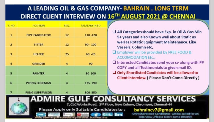 WALK-IN INTERVIEW AT CHENNAI FOR BAHRAIN OIL AND GAS COMPANY