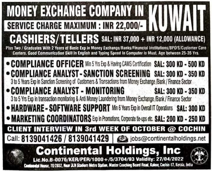 WALK IN INTERVIEW IN COCHIN FOR A LEADING COMPANY IN KUWAIT