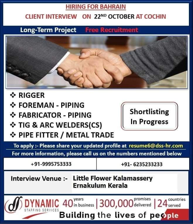 WALK IN INTERVIEW AT COCHIN FOR BAHRAIN