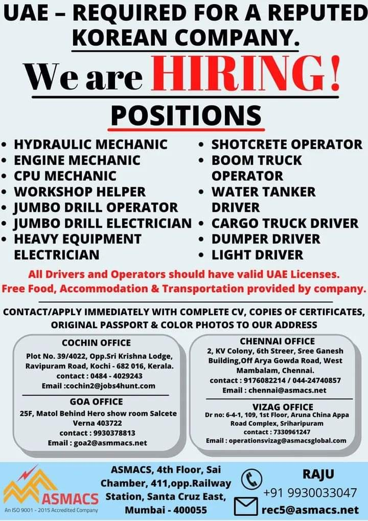 WALK IN INTERVIEW IN CHENNAI FOR A LEADING COMPANY IN UAE