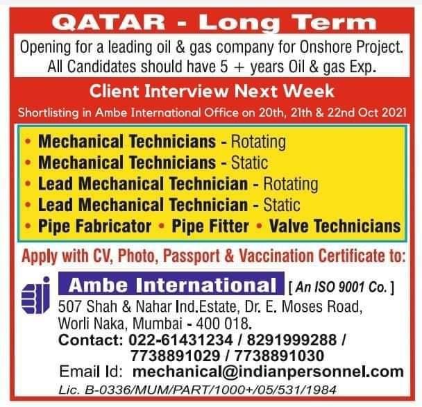 WALK IN INTERVIEW AT MUMBAI FOR QATAR