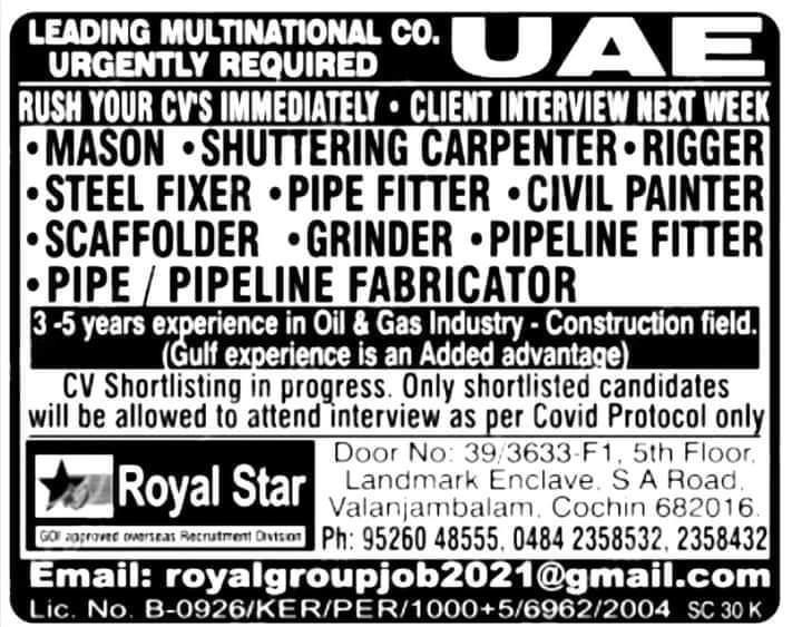 WALK IN INTERVIEW AT MUMBAI FOR UAE