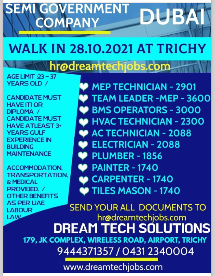 WALK IN INTERVIEW AT TRICHY FOR DUBAI