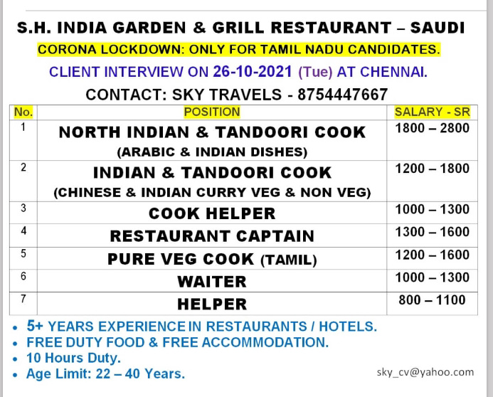 WALK IN INTERVIEW AT TRICHY FOR SAUDI ARABIA