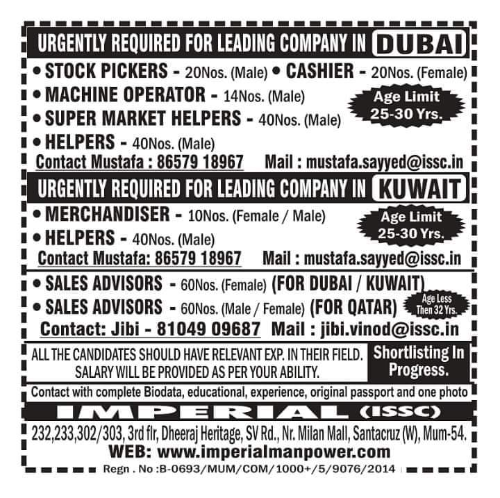 REQUIREMENT FOR DUBAI AND KUWAIT