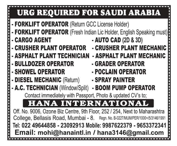 REQUIREMENT FOR SAUDI ARABIA